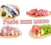 Рыба или мясо — что лучше?!