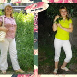 За 9 месяцев я похудела на 33 кг