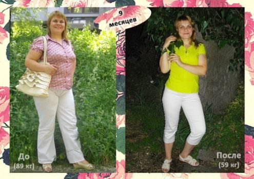 похудеть на 30 кг