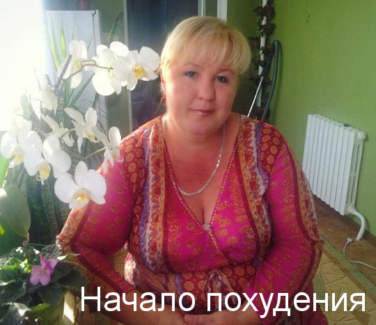 Оксана 134 кг 2