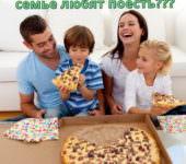 Как похудеть, если в семье любят поесть?