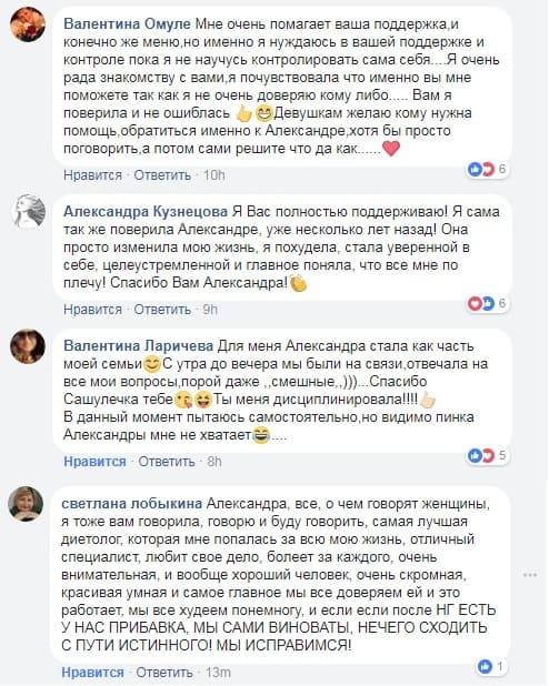 отзывы фейсбук