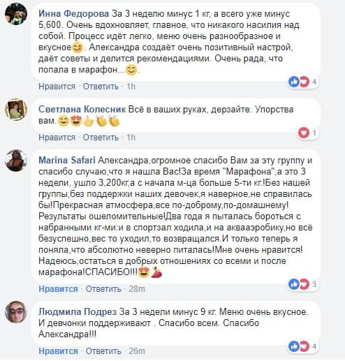 Александра Петровичева отзывы